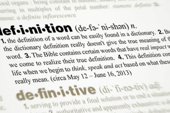 """Page du dictionnaire faisant apparaître le mot """"définition"""""""